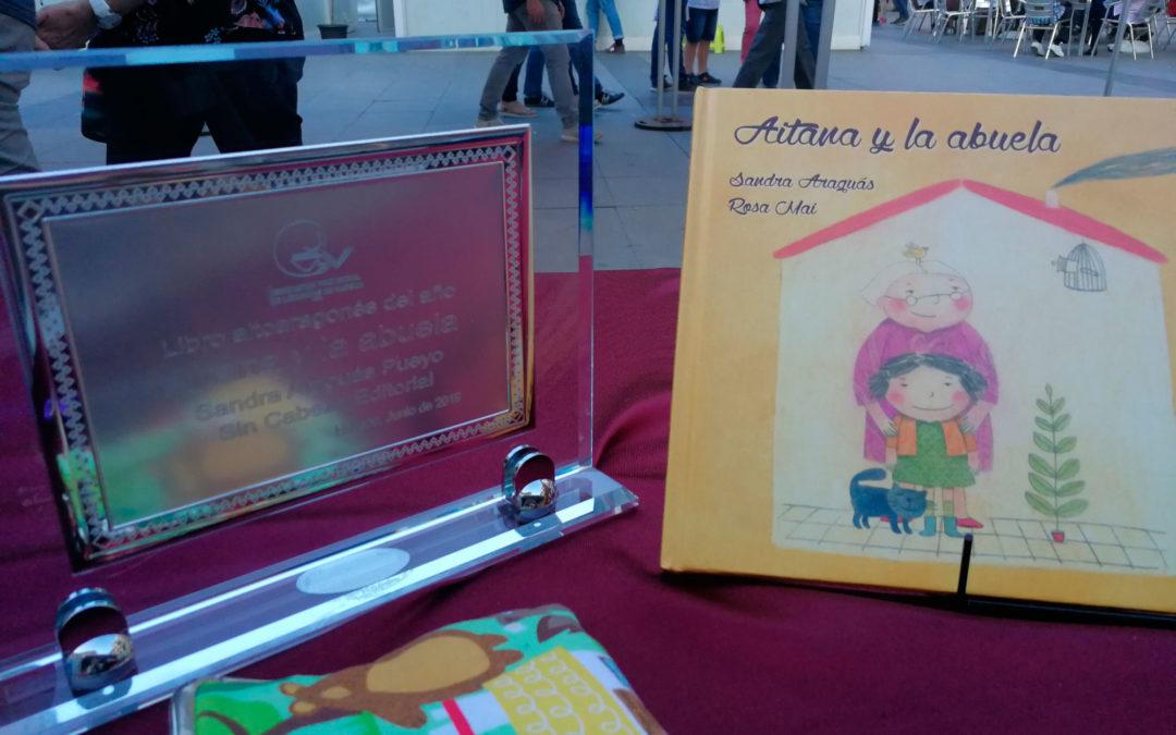 """Premio al Mejor Libro del Altoaragón por """"Aitana y la abuela"""""""